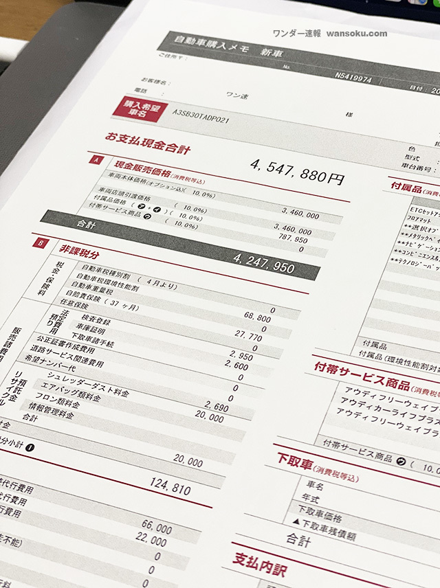 AudiA3advance02.jpg