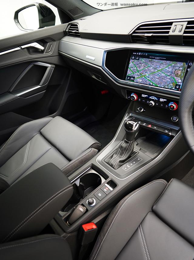AudiQ3sportback07.jpg