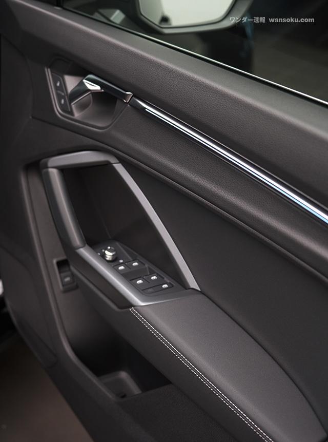 AudiQ3sportback08.jpg