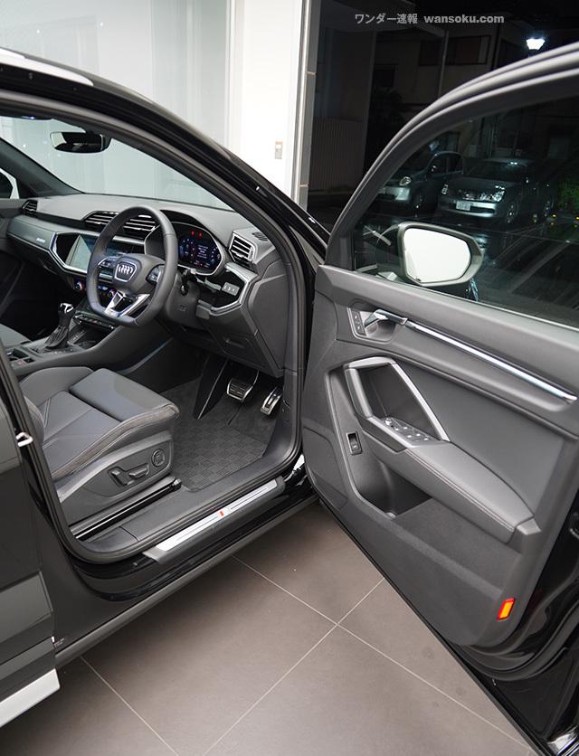 AudiQ3sportback09.jpg
