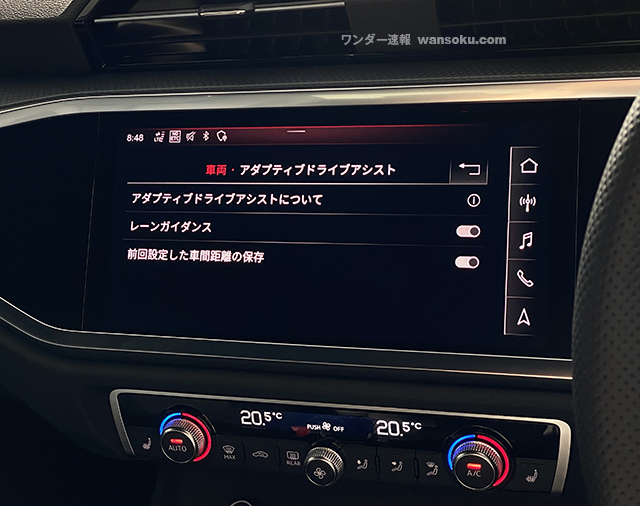 AudiQ3sportback16.jpg