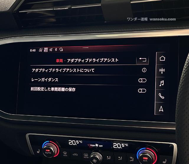 AudiQ3sportback17.jpg