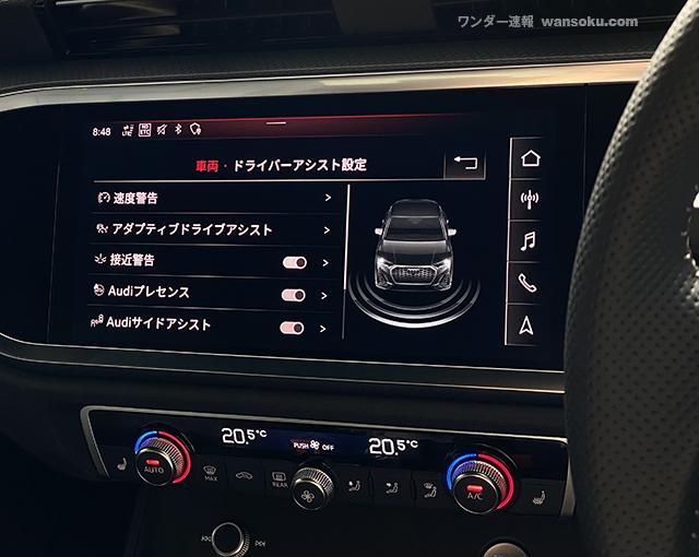 AudiQ3sportback18.jpg