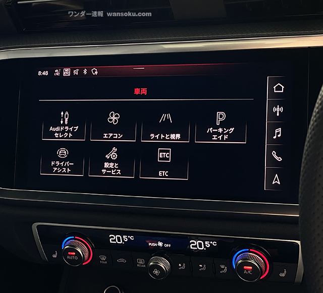 AudiQ3sportback19.jpg