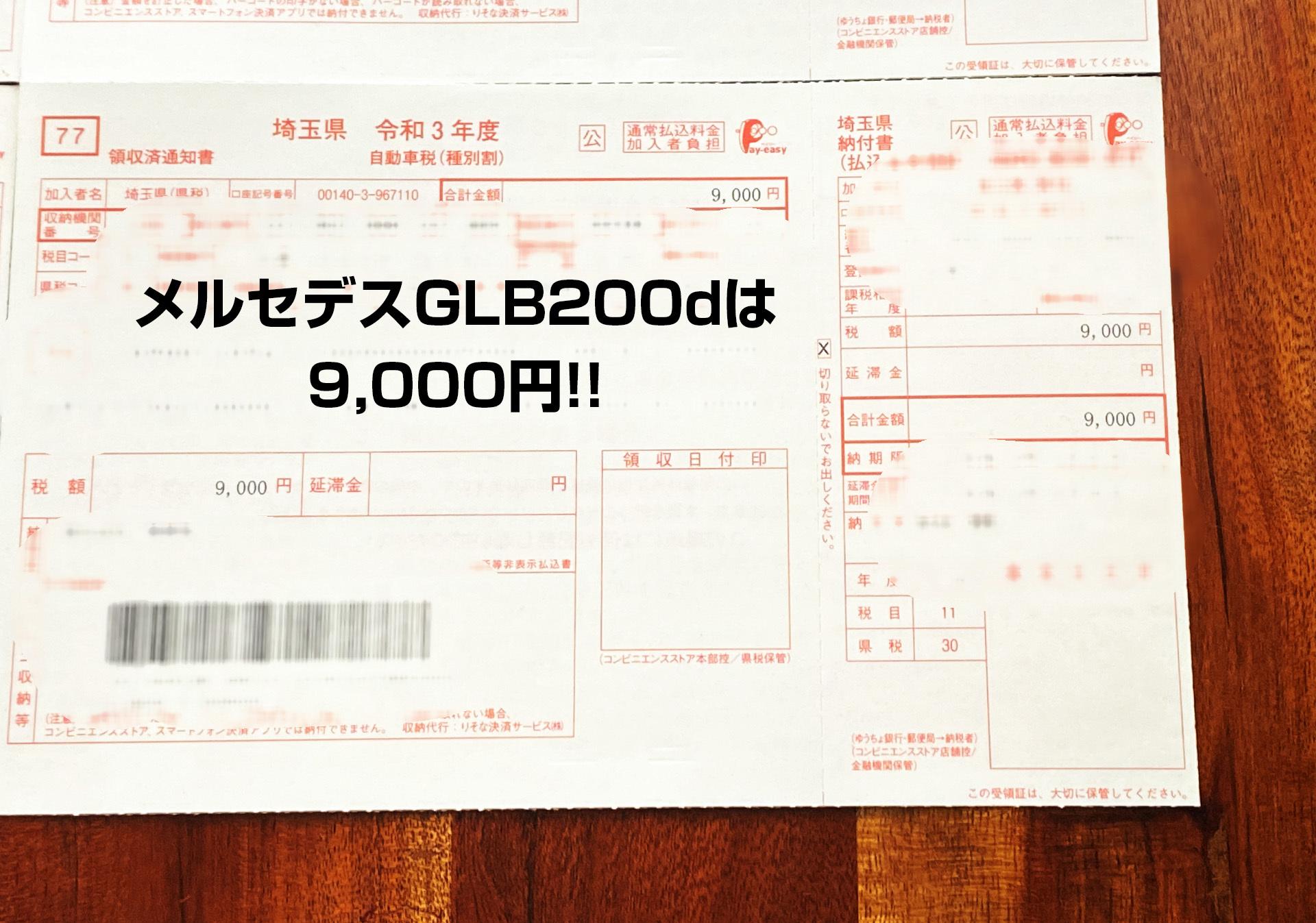GLB_20210520131032ff1.jpg