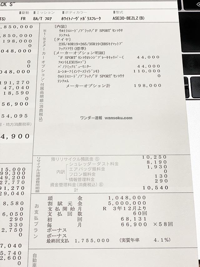 IS300MBS03.jpg