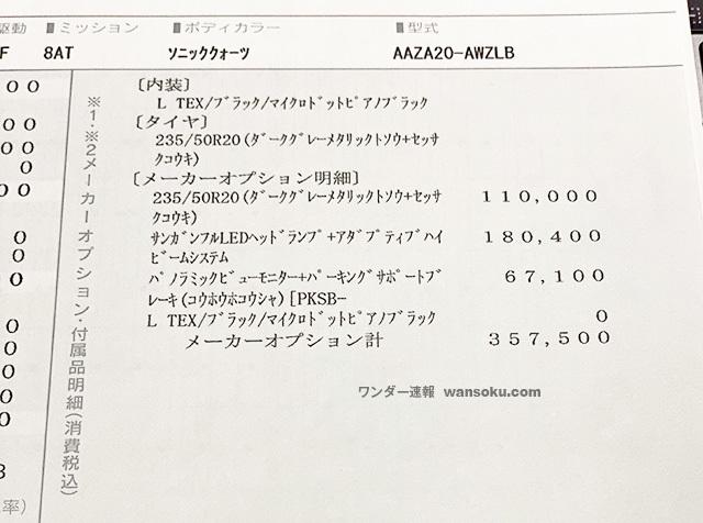 NX250_3.jpg