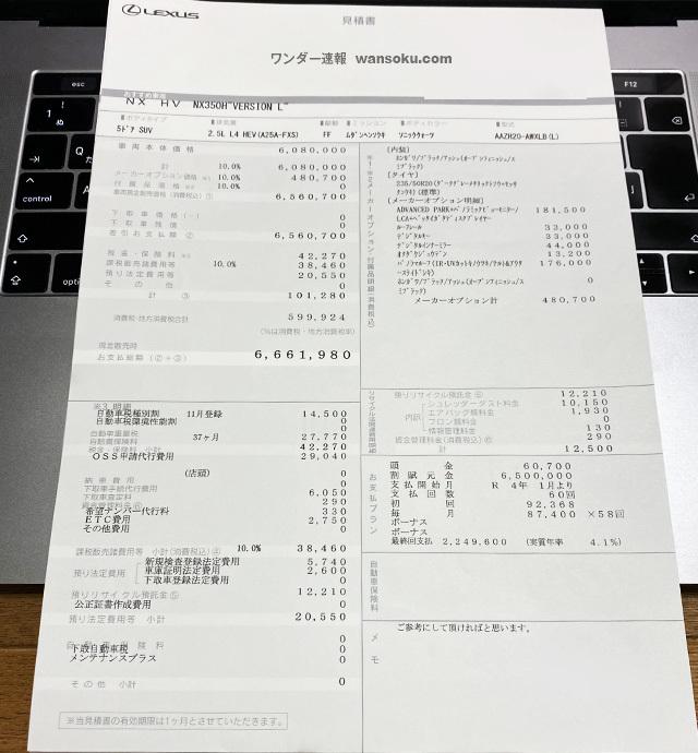 NX350hL_1.jpg
