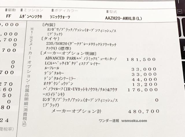 NX350hL_3.jpg