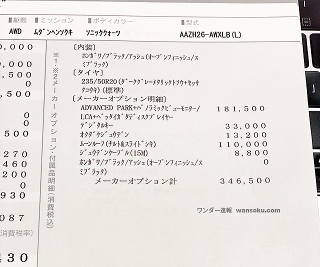 NX450h_L3.jpg