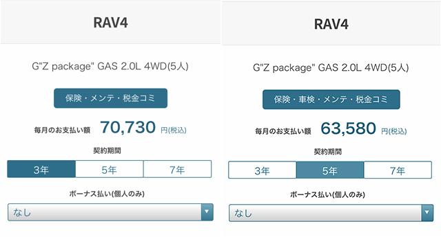 RAV4_20201107112852f78.jpg