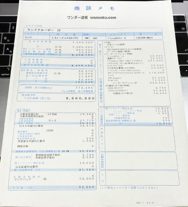 ZXdiesel01.jpg