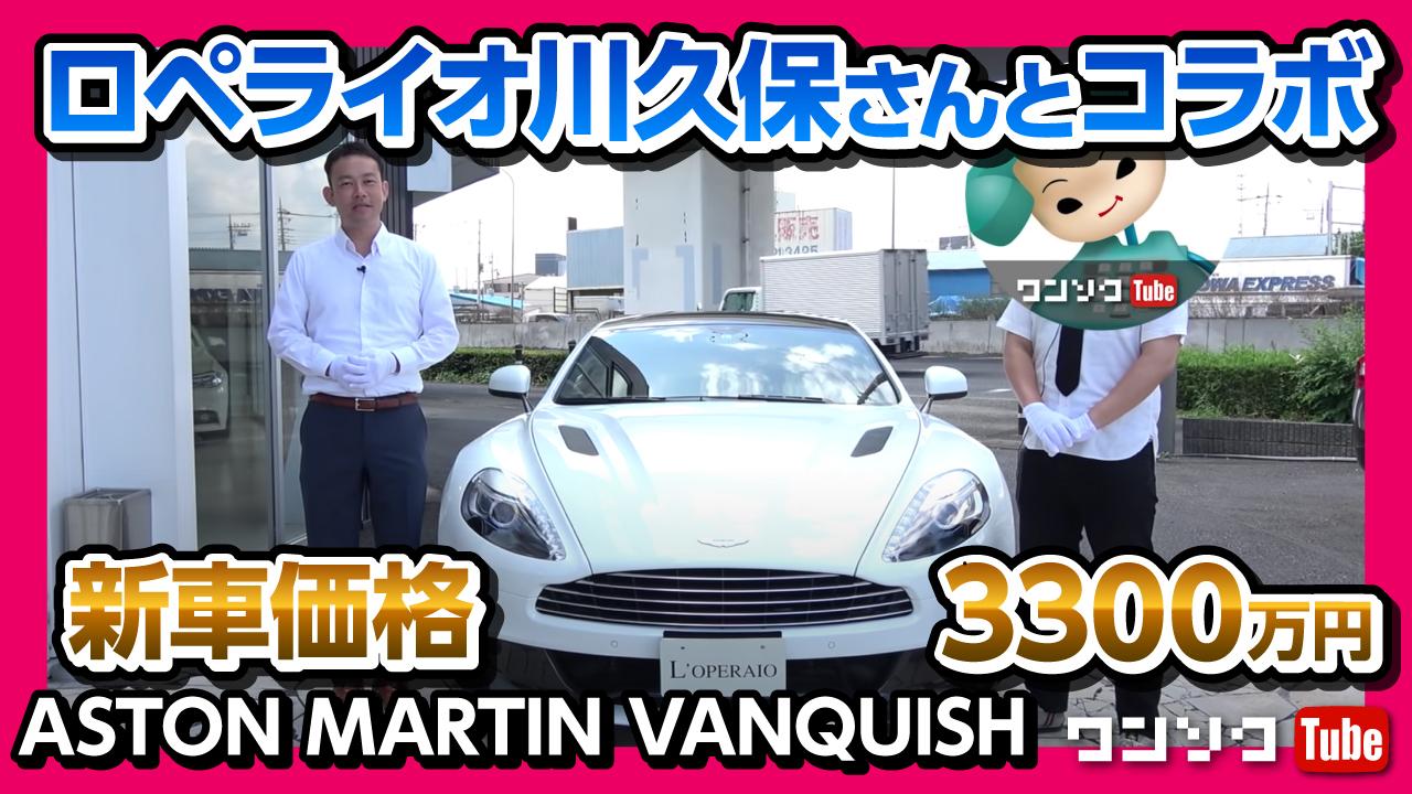 wansoku_korabo2.jpg