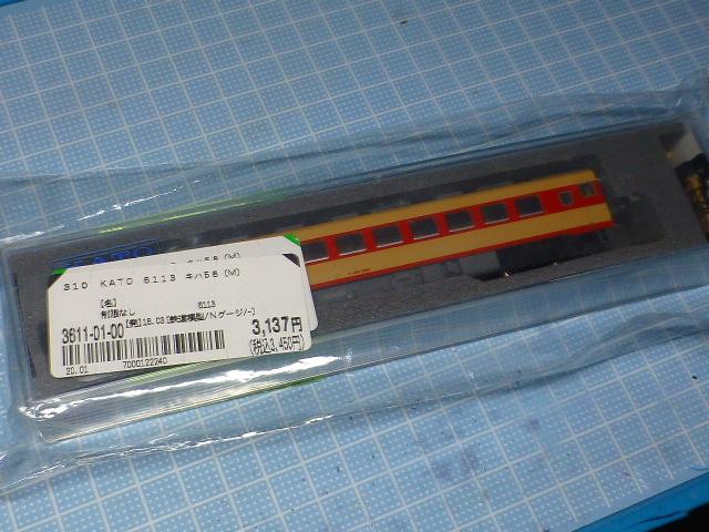 P1290025.jpg