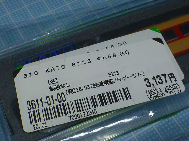 P1290026.jpg