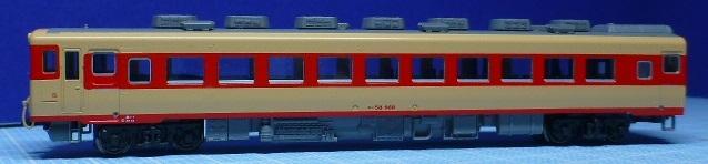P1290035.jpg