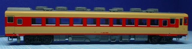 P1290036.jpg