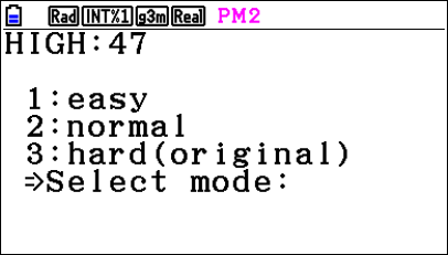 PM2_Startup_Screen.png