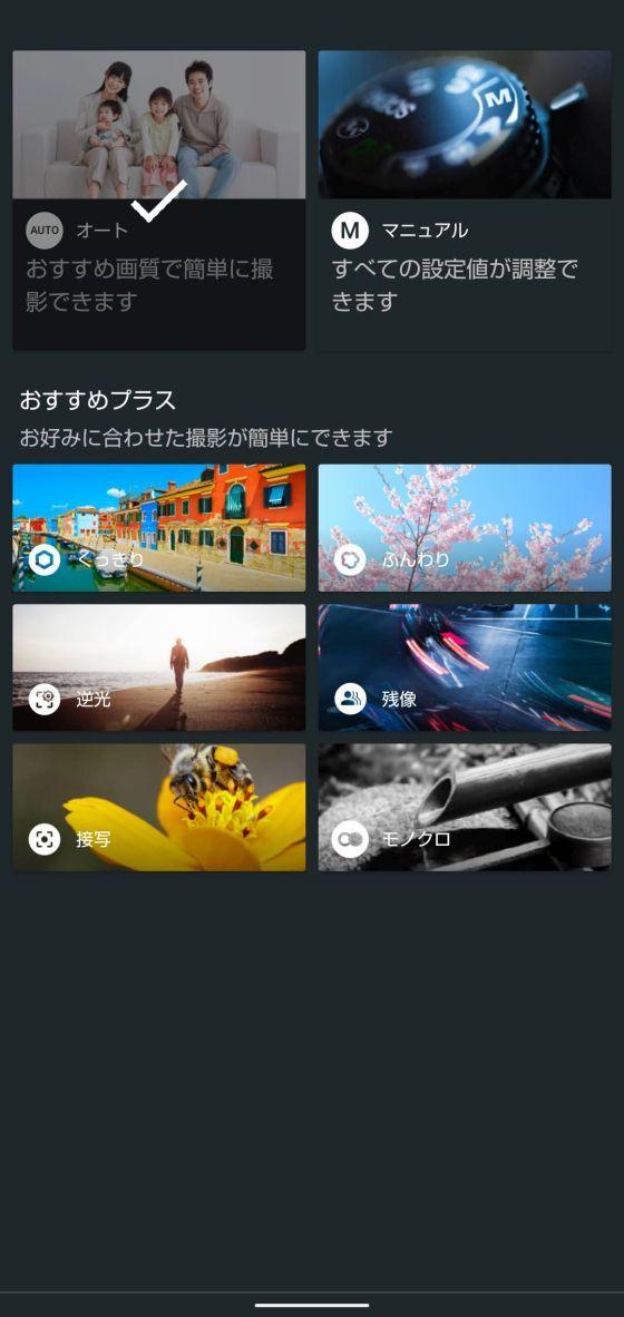 Screenshot_20210909-180721.jpg