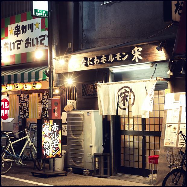 大阪森ノ宮_002