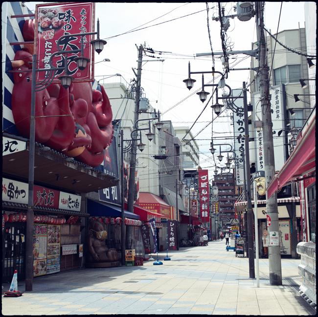 20210607_Osaka_107