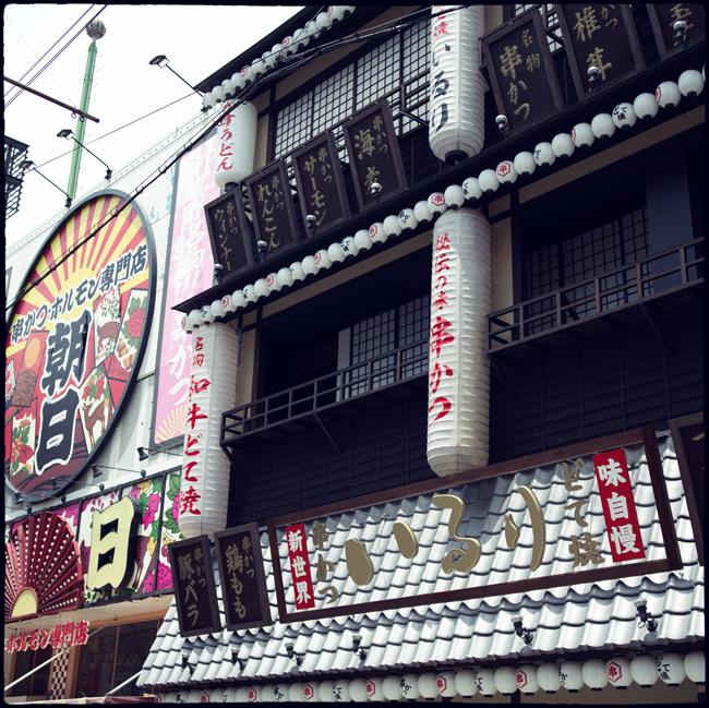20210607_Osaka_109
