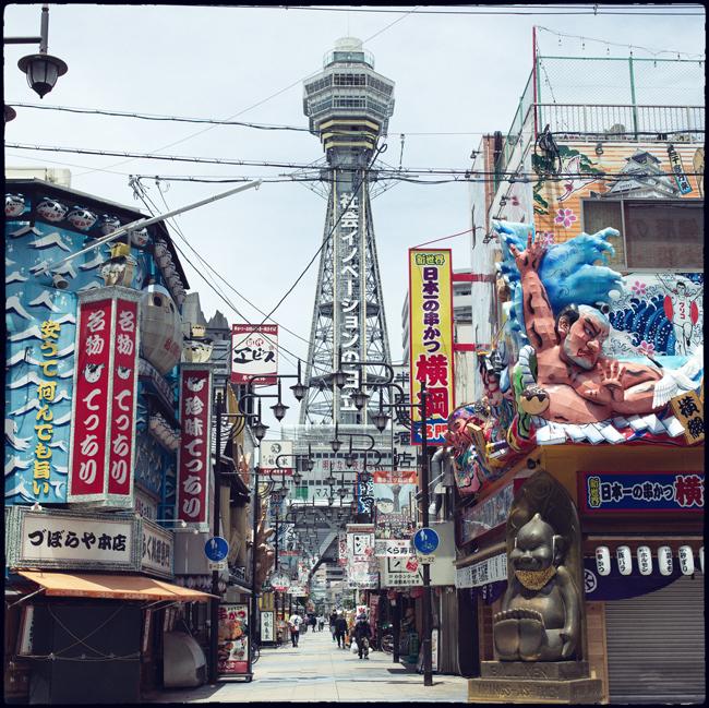 20210607_Osaka_111