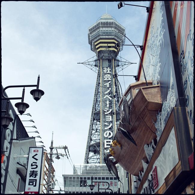 20210607_Osaka_113