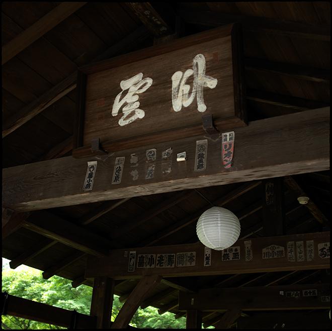 東福寺行き_047