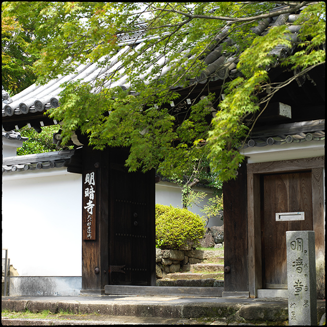 20210713_Kyoto_126
