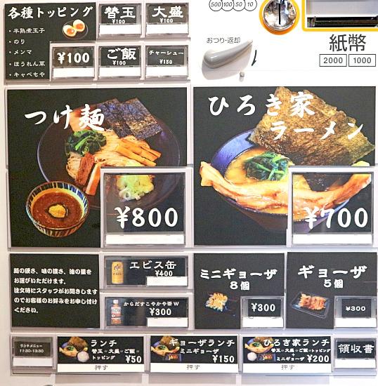 s-ひろき家自販機IMG_7419