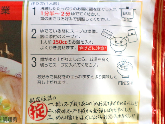 s-井手商店2IMG_7524