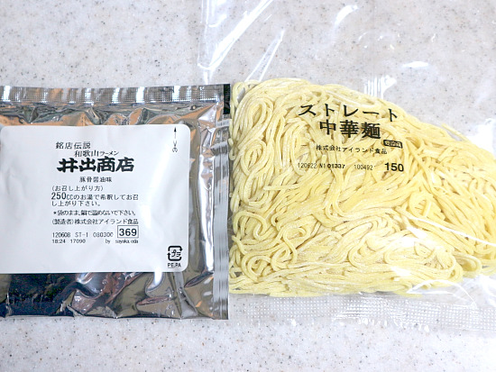 s-井手商店3IMG_7529