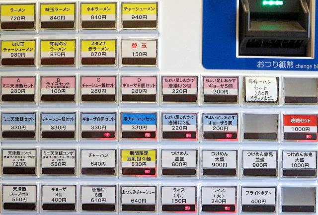 s-けんのすけ自販機IMG_7566