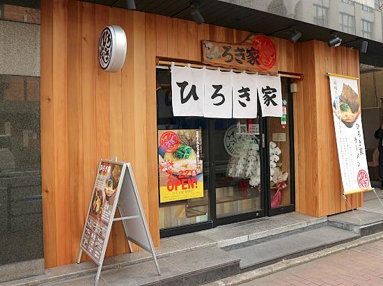 s-ひろき家外見」IMG_7627