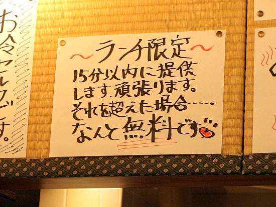 s-食堂とよ特典2IMG_7851
