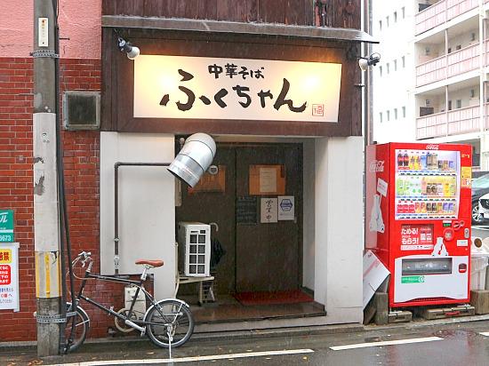 s-ふくちゃん外見IMG_7966