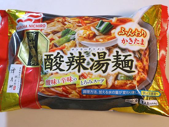 s-酸辣湯麺1IMG_8116