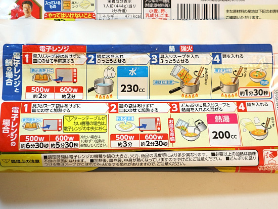 s-酸辣湯麺2IMG_8125