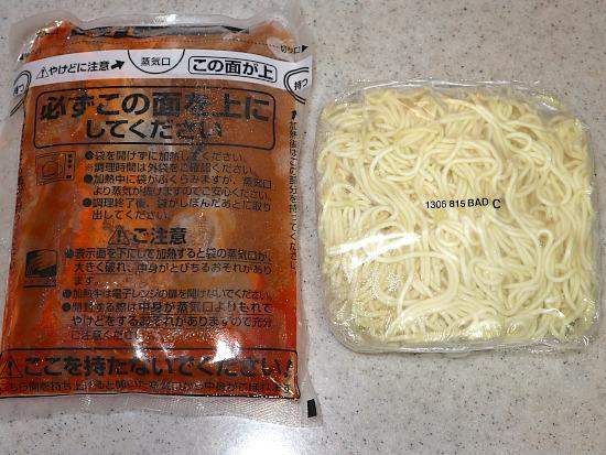 s-酸辣湯麺3IMG_8124