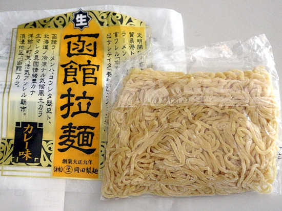 s-ジャージャー麺IMG_8689