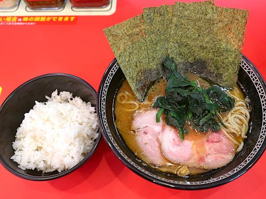 s-内田家IMG_8743