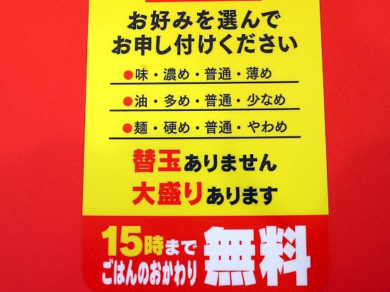 s-内田家ご飯IMG_8738
