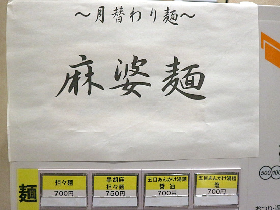 s-舞鶴自販機2IMG_8803
