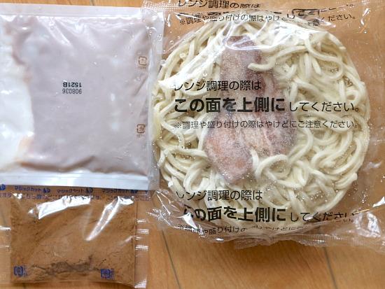 s-兼虎IMG_8919