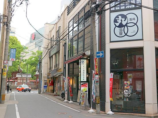 s-丸海屋IMG_8987