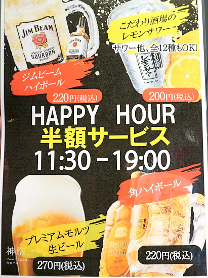 s-丸海屋IMG_8976