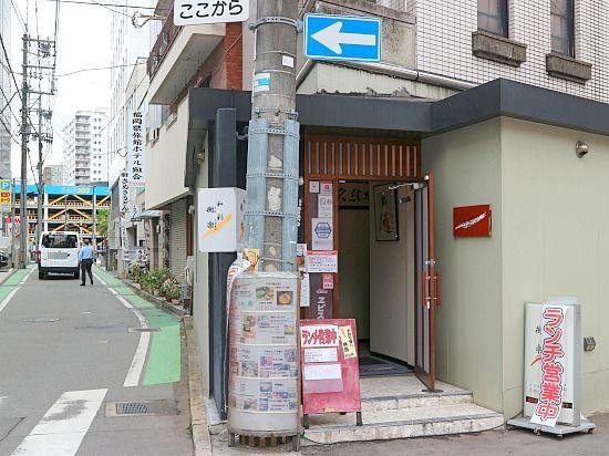 s-樹楽IMG_9005