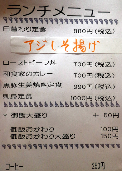 s-樹楽IMG_8995