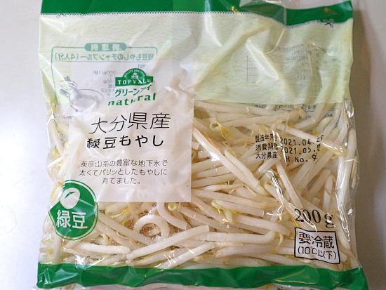s-豚そばIMG_9111